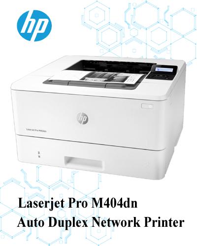 Hp-laser-jet-printer-m-404-dn-duplex-network-printer-at-compitable-price-in-bangladesh