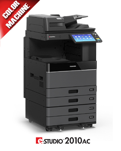 Toshiba-digital-color-photocopier-machine-estudio-2010AC-digital-original-best-price-in-bangladesh