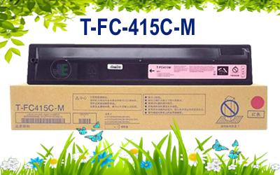Toshiba-color-photocopier-toner-t-fc-415c-m-magenta-original-genuine-cartridge-actual-price-in-bangl