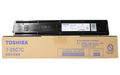 toshiba-photocopier-toner-t-2507-c