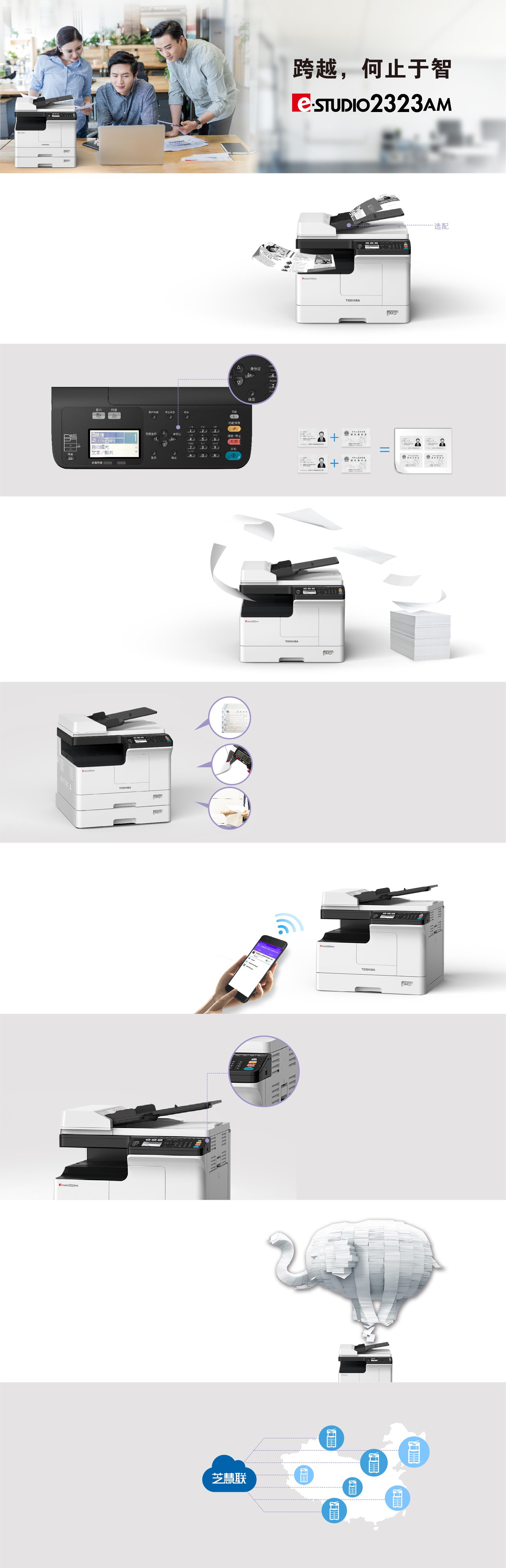 Toshiba-digital-photocopier-machine-duplex-network-e-studio-2323am-series-price-bd