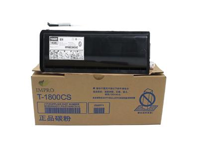 t-1800-cs-toner