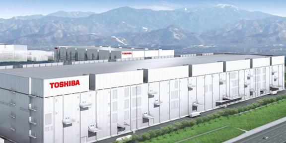 Toshiba Factory