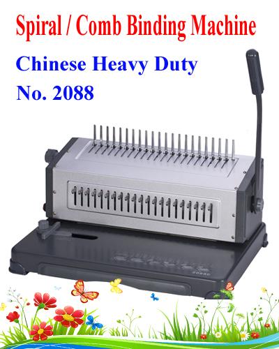 Spiral-combl-binding-machine-2088-c-best-quality-low-price-inDhaka-Bangladesh