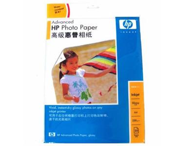 hp-advance-photo-print-paper