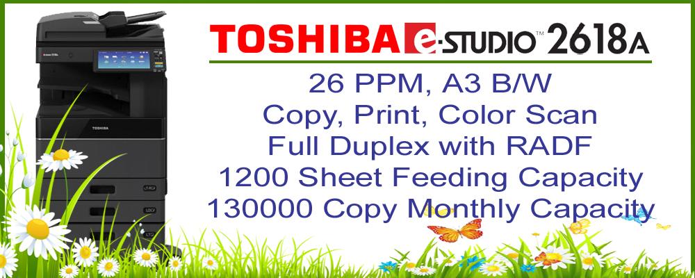 toshiba-photocopier-machine-e-studio-2618a