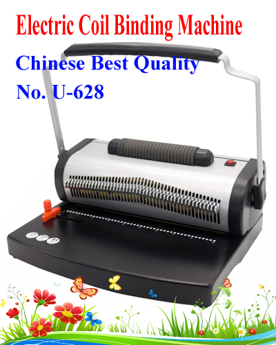 Electric-coil-binding-machine-u628-best-quality-low-price-inDhaka-Bangladesh