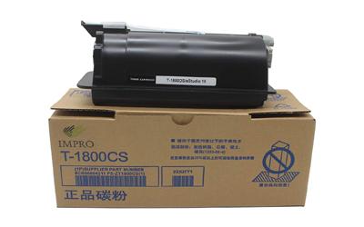 Toshiba-photocopier-toner-t-1800-cs-ds-c-original-genuine-cartridge-price-in-bangladesh