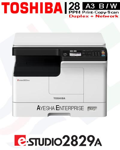 Toshiba-digital-photocopy-machine-estudio-2829a-light-duty-digital-network-duplex-l-photocopier-best