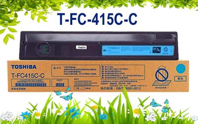 Toshiba-color-photocopier-toner-t-fc-415c-c-cyan-original-genuine-cartridge-actual-price-in-banglade